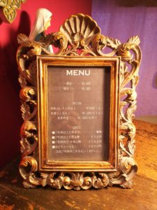 heazelnuts-Price-menu
