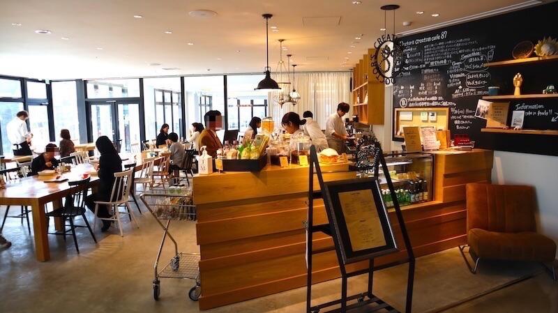 sqol-cafe-image