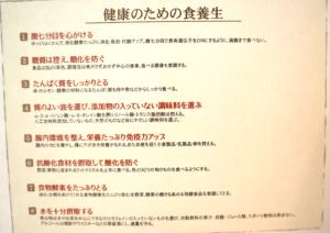 sqol-cafe-shokuyoujyou8