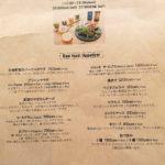sqol-kanazawa-dinner-menu