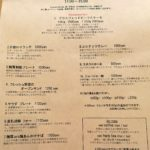 sqol-kanazawa-lunch-menu
