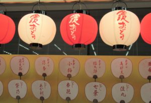 kanazawa-GEISHA-festival-decoration
