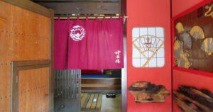 KAIKAROH - Japanese old structure