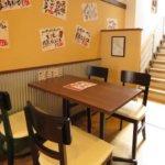 haruta-table-1stfloor