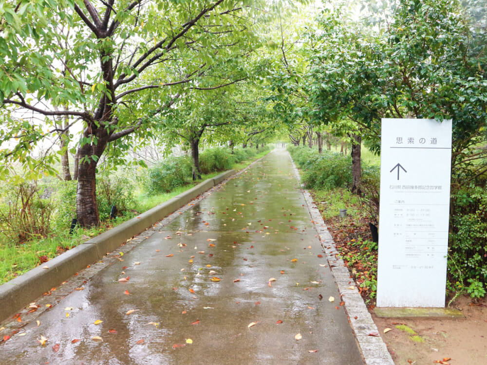 Ishikawa_Nishida_Kitaro_Museum_of_Philosophy-Kahoku-road-from-parking