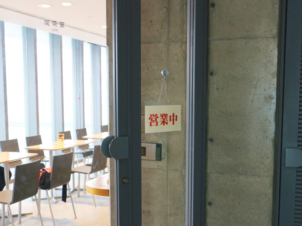 Ishikawa_Nishida_Kitaro_Museum_of_Philosophy-Kahoku-2f-cafe-door