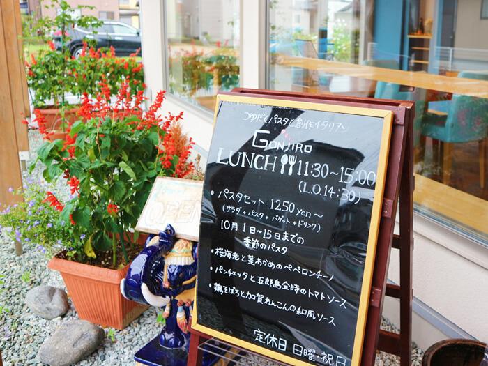 gonjiro-sign-tsubata-ishikawa