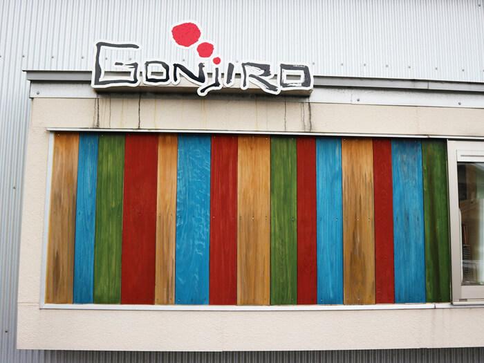 gonjiro-tsubata-ishikawa