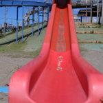slide-red-hamanasu-kyouryu-park