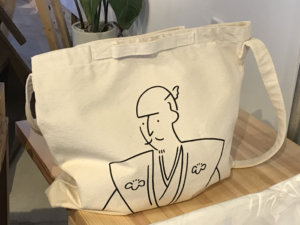 hohohoza-kanazawa-gift-items