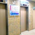 elevator-itplaza-musashi