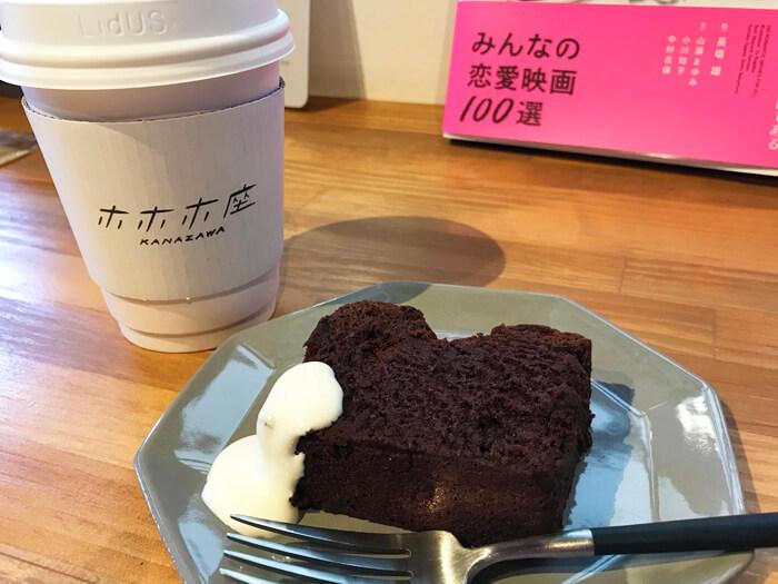 hohohoza-kanazawa-menu-cake