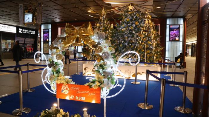 kanazawa-station-christrmastree2018