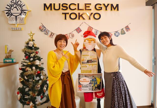 muscle-gym-taiken-entrance