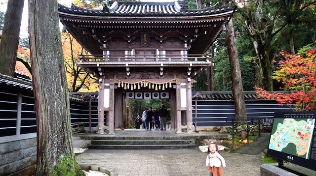 natadera-front-gate