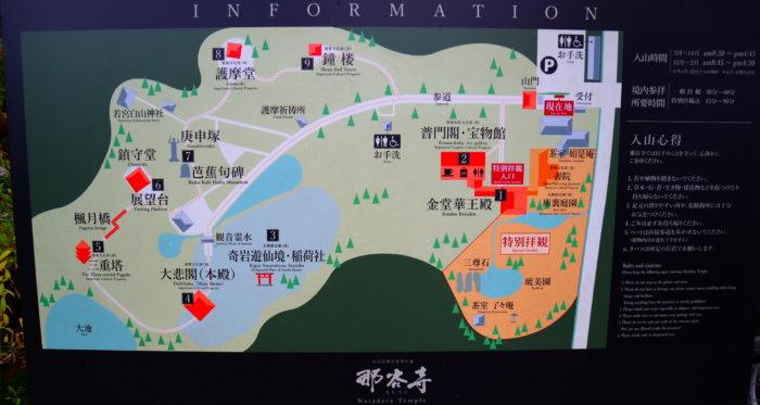 natadera-map