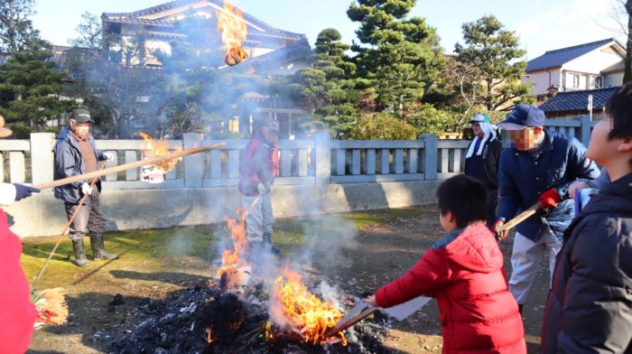 sagichou-kanazawa-shi