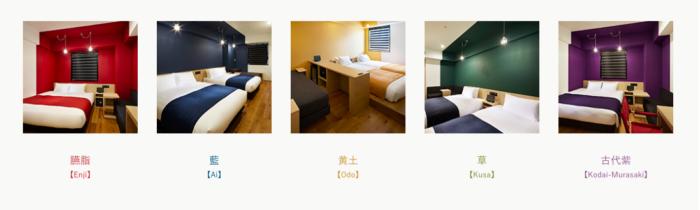 5-colors-kagayuzen-hotels-square-kanazawa