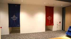 13th-floor-thesquare-hotel