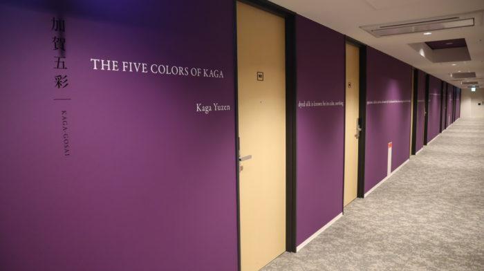 kagayuzen-purple-floor-square-hotel-kanazawa
