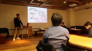 yokochan-ishikawa-writer-meeting