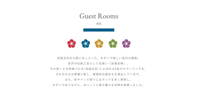 kagayuzen-5colors-rooms-kanazawa