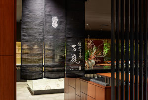 restaurant-kanoubanzai-mitsui-garden-hotel-kanazawa
