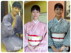 Kimono-Nakai Uniform