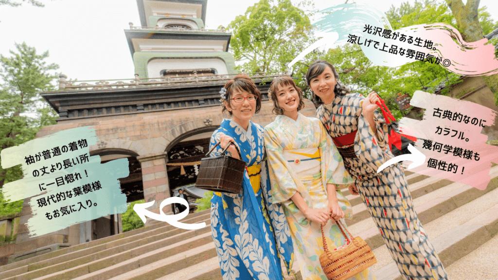 kanazawa-kimono-summer-oyama-shrine
