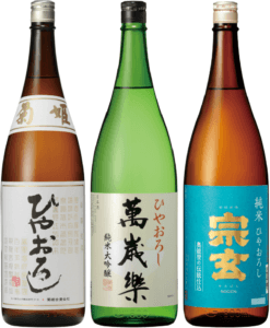 Sake -HIYAOROSHI