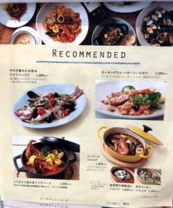 kanazawa-port-cruise-terminal-restaurant-bay-arce-menu2