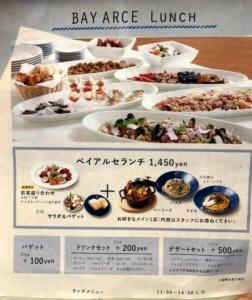 kanazawa-port-cruise-terminal-restaurant-bay-arce-menu3