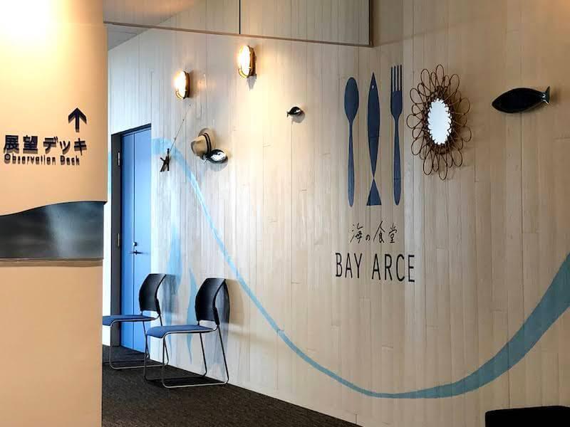 kanazawa-port-cruise-terminal-restaurant-bay-arce