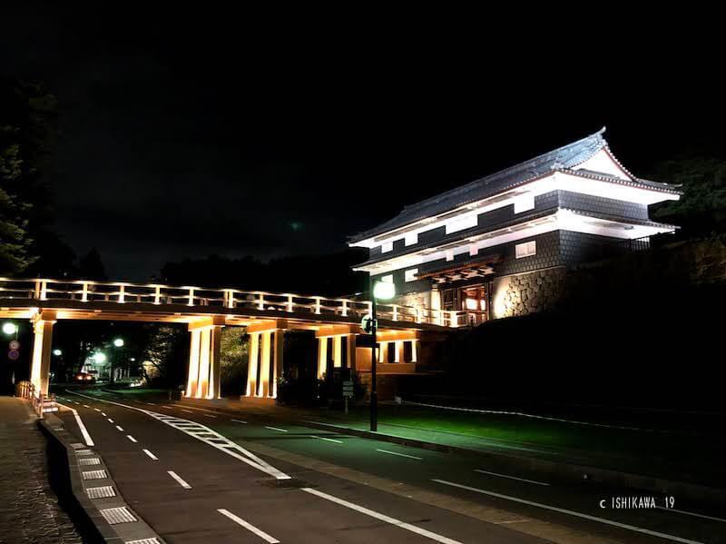 nezumitamon-kanazawacity-new-spot