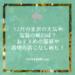 12月の金沢の天気や気温の傾向は?おすすめの服装や着物の着こなし術も!